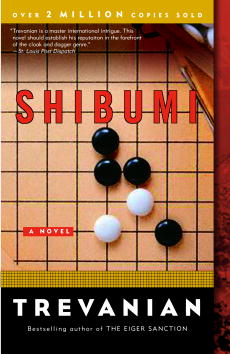 Shibumi by Trevanian - Crown edition 2005 cover